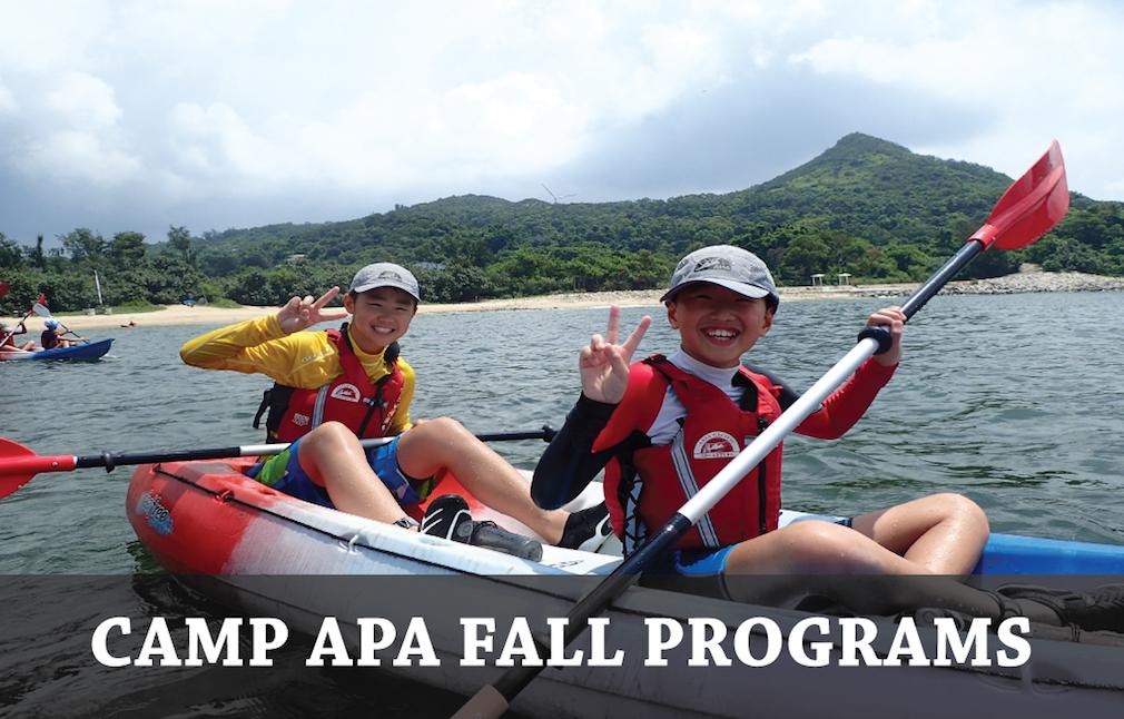 camp apa summer programs