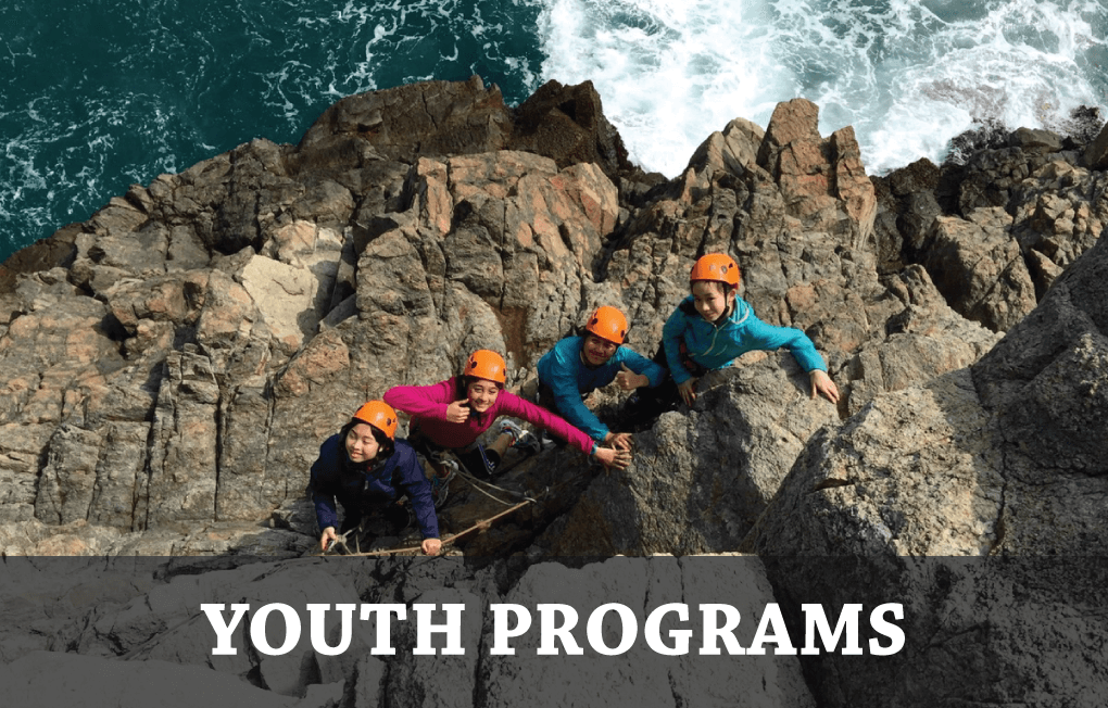 youth program